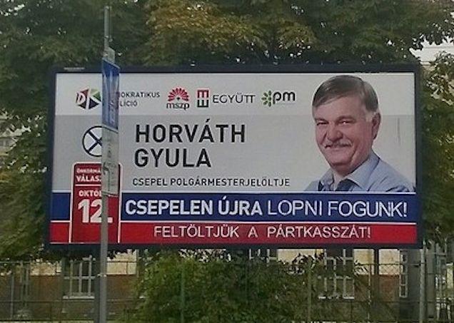 Horváth Gyula plakát