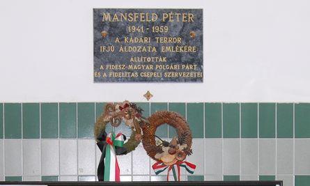 Mansfeld Péter csepeli emléktáblája